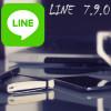 【LINE(ライン)】盛れるカメラ機能のリニューアルや、動画を再生しながらのトークが可能に!