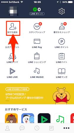 LINE_Friend_QRcode_url-01