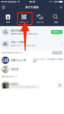 LINE_Friend_QRcode_url-02
