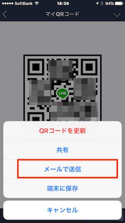 LINE_Friend_QRcode_url-05