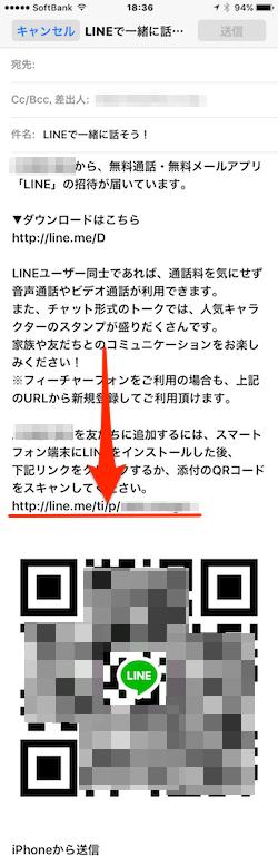 LINE_Friend_QRcode_url-06