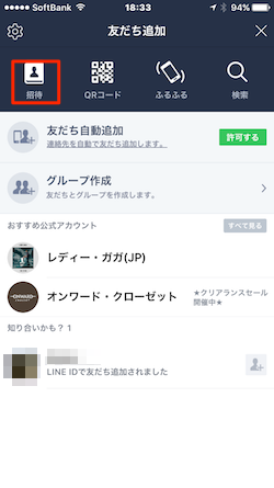 LINE_Friend_url-02