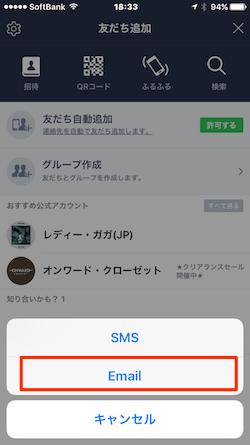 LINE_Friend_url-03