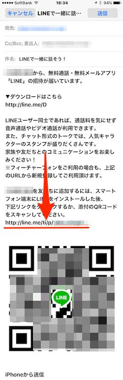 LINE_Friend_url-05