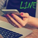 """【LINE(ライン)】トークルーム内でスケジュールの共有が可能に!新機能""""イベント""""の使い方"""