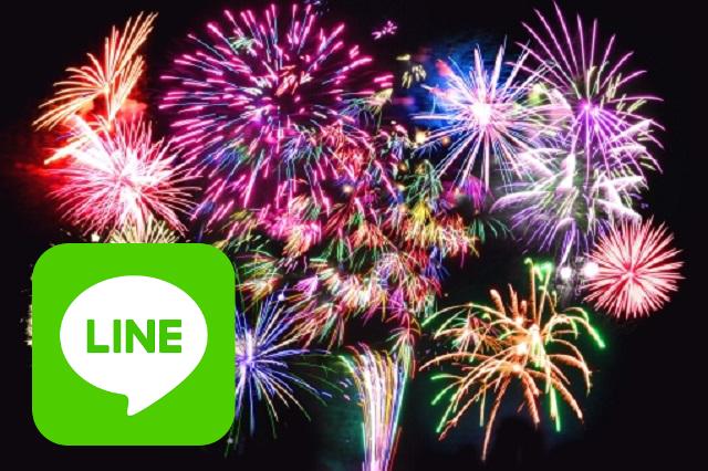 【LINE(ライン)】知ってた?iPhoneの人はLINEのトークルームに花火があがるよ!