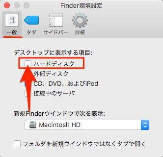 Macintosh_HD-02