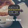 【iOS 10】脱獄不要!「Movie Box」をiPhoneにインストールする方法(サイドロード)。