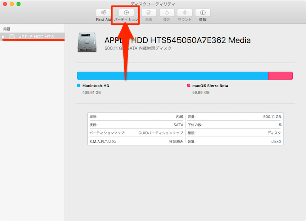 Partition_Hard_Drive-02