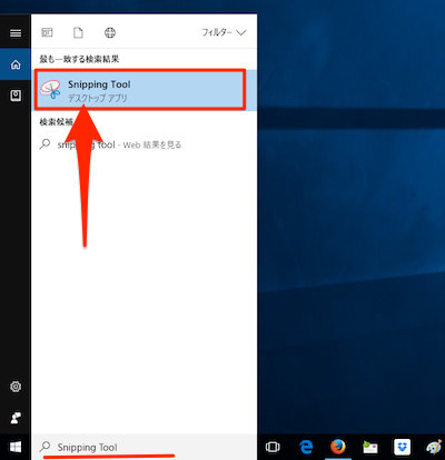 Windows10_Lockscreen-PrtScn-01
