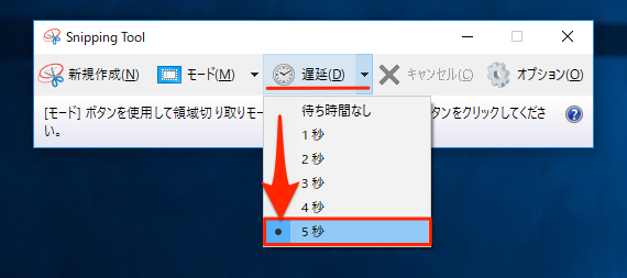 Windows10_Lockscreen-PrtScn-02
