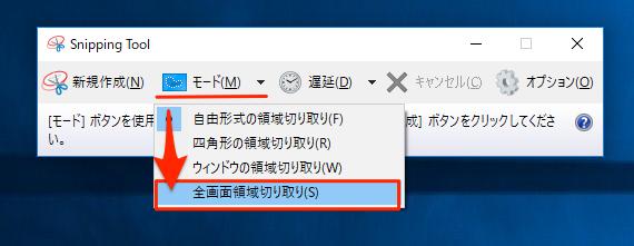 Windows10_Lockscreen-PrtScn-03
