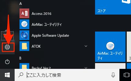 Windows10_Recovery-01