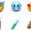 来年リリースの「Unicode 11」では67種類の新しい絵文字が登場予定。「うんこマーク」の新バージョンなど完全リストはこちら!
