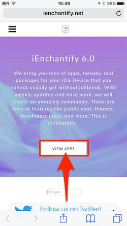 iEnchantify-08