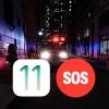 【iOS 11】iPhoneで「緊急SOS」新機能を使用する方法