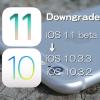 iOS 11 beta 5をiOS 10.3.3、またはiOS 10.3.2にダウングレードする方法
