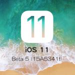 Apple、iOS 11 Beta 5を開発者向けにリリース。