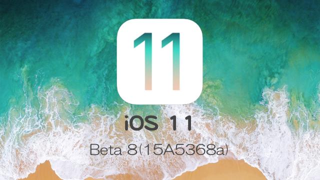iOS11beta8