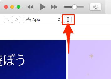 iTunes-WindowsXP-01