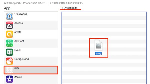 iTunes-WindowsXP-03