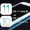iOS 11 Beta 8 vs iOS 10.3.3 スピード比較テスト【Video】