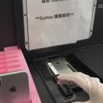 [リーク情報] iPhone7sのリアパネルテストフェーズとディスプレイ部