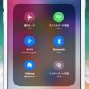 【iOS11】消えた「AirDrop」機能はどこに行った?新しいコントロールセンターにないの?