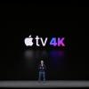 Apple、「Apple Watch Series 3」を発表!4KとHDRビデオストリーミングに対応