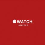 Apple、「Apple Watch Series 3」を発表!セルラー対応で、Siriが利用可能に