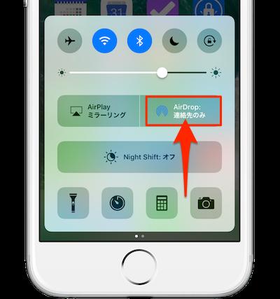 Control_Center-iOS10