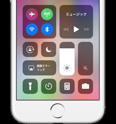 Control_Center-iOS11