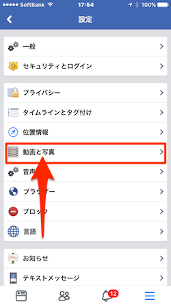 Facebook-Disabling_Autoplay-04