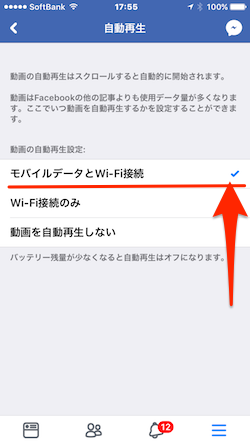 Facebook-Disabling_Autoplay-06