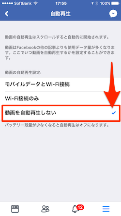 Facebook-Disabling_Autoplay-07