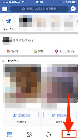 Facebook_Account-01