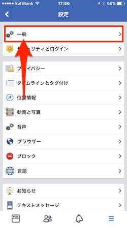 Facebook_Account-04
