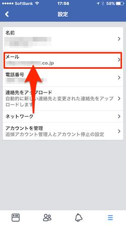 Facebook_Account-05