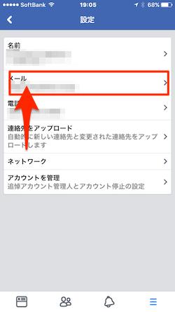 Facebook_Account-06