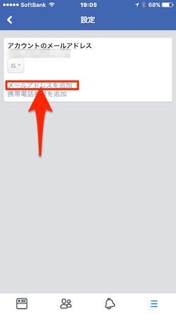 Facebook_Account-07