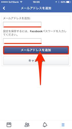 Facebook_Account-08