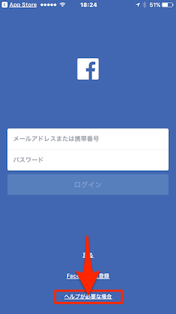 Facebook_Password-01