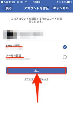 Facebook_Password-04