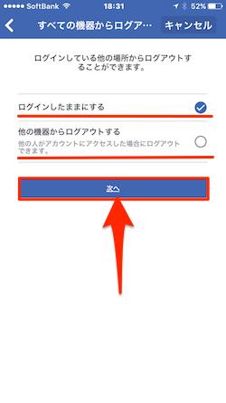Facebook_Password-06