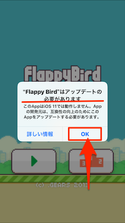 FlappyBird-02