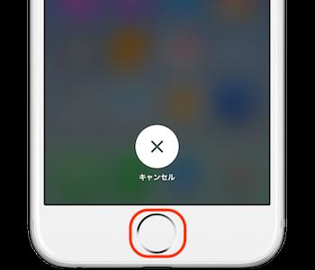 Home_button-Recalibrate-02