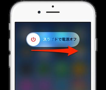 Home_button-Recalibrate-04