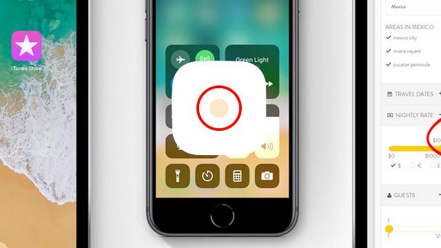 Iphone ios11 画面 録画 方法