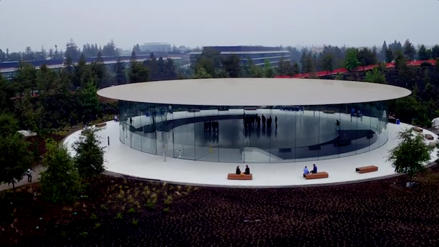 Steve_Jobs_Theater