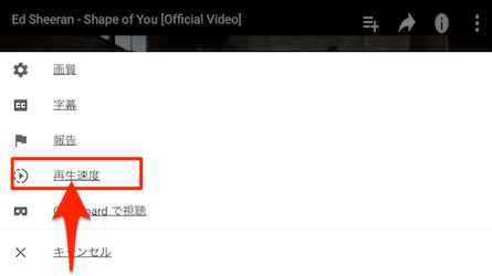YouTube_Playback_Speed-02